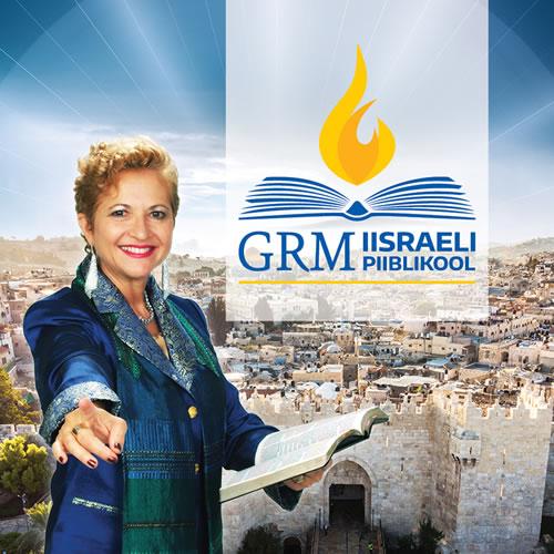 GRM Piiblikool